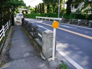 kitsuregawa_39.jpg