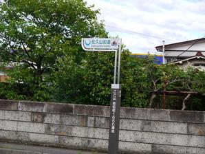 kitsuregawa_46.jpg