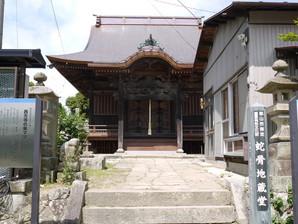 koriyama_31.jpg