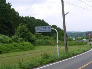 koriyama_76.jpg