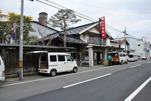 maesawa_09.jpg