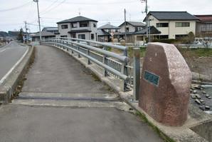 maesawa_11.jpg
