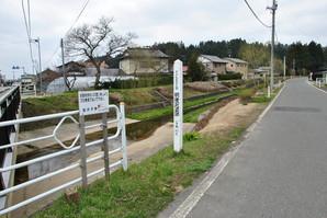 maesawa_13.jpg