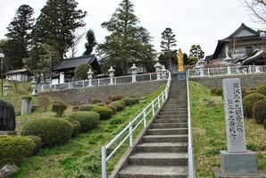 maesawa_20.jpg