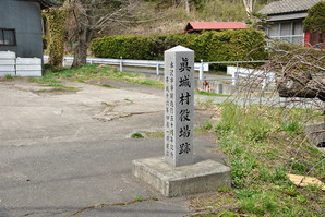 maesawa_24.jpg