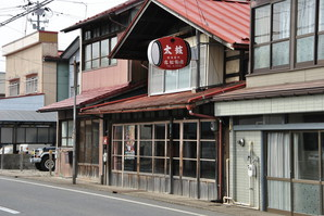 maesawa_48.jpg