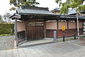 maesawa_50.jpg