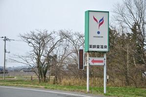 maesawa_56.jpg