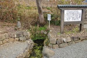 maesawa_67.jpg