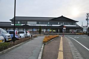 maesawa_73.jpg