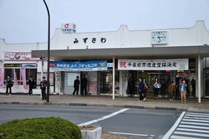 maesawa_74.jpg