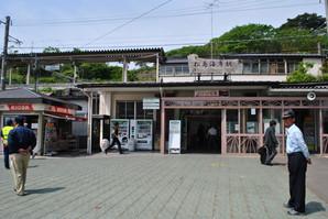 matsusima_24.jpg