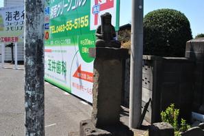 mitsukyo_19.jpg