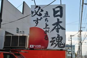nakahara_25.jpg