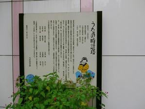 narimasu_01.jpg