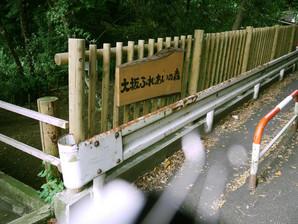 narimasu_07.jpg