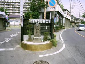 narimasu_11.jpg