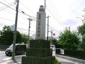 narimasu_12.jpg