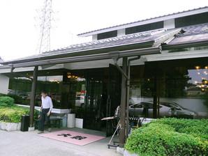 narimasu_17.jpg