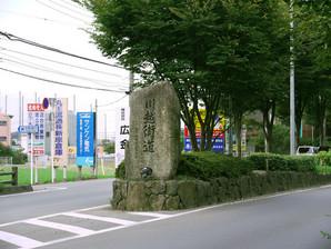 narimasu_18.jpg