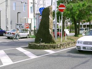 narimasu_22.jpg