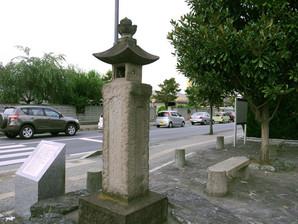 narimasu_25.jpg