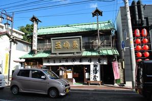 nihonmatsu_01a.jpg