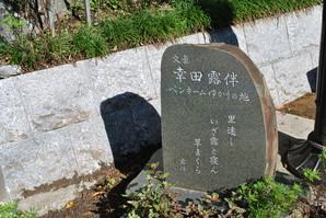 nihonmatsu_13.jpg