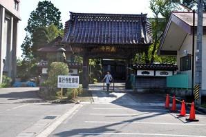 nihonmatsu_16.jpg
