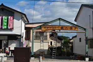 nihonmatsu_20.jpg