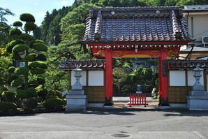nihonmatsu_23.jpg
