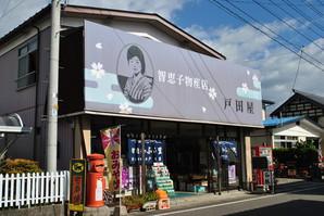 nihonmatsu_27.jpg