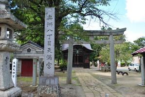 nihonmatsu_48.jpg