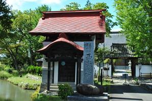 nihonmatsu_51.jpg