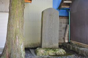 nihonmatsu_53a.jpg
