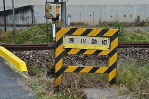 nihonmatsu_56.jpg