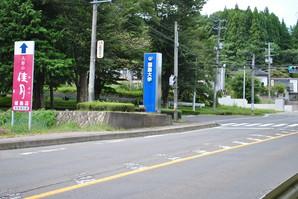 nihonmatsu_61.jpg