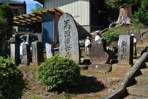 nihonmatsu_67.jpg
