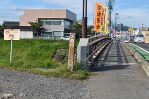 nihonmatsu_79.jpg