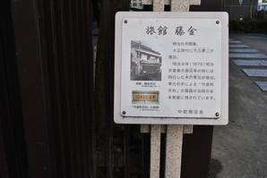 nihonmatsu_87.jpg