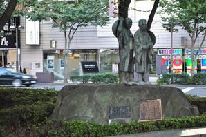 nihonmatsu_88.jpg