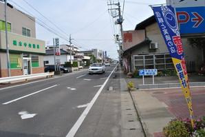 ohgawara_24a.jpg