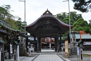 ohgawara_34.jpg