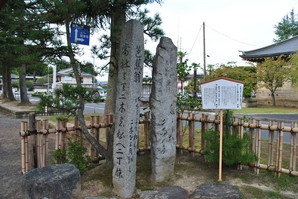 ohgawara_37.jpg