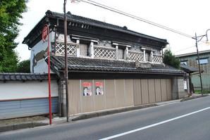 ohgawara_39a.jpg