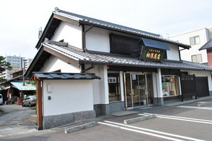 ohgawara_40.jpg
