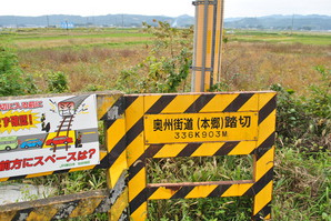 ohgawara_44.jpg