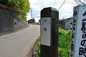 okunakayama_03.jpg