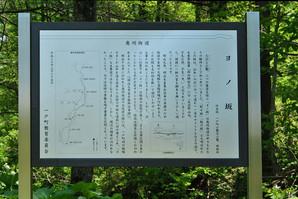 okunakayama_13.jpg