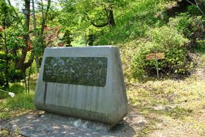 okunakayama_24.jpg